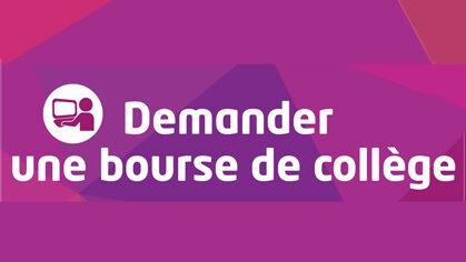 Demander_une_bourse_de_college_420x280px_05.jpg